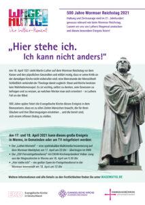"""500 Jahre Luther in Worms: """"Hier stehe ich. Ich kann nicht anders!"""""""